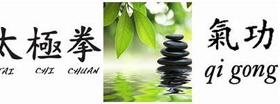 Illustration de l'activité Qi Gong